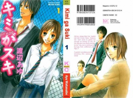 Kimi ga suki|Recensione Manga